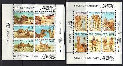 BAHRAIN 1980's FOUR SOUVENIR SHEETS HORSES, CAMELS & BIRDS ALL NEVER HINGED
