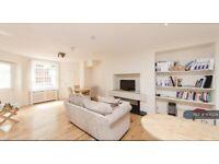 1 bedroom flat in Penywern Road, London, SW5 (1 bed) (#1106234)