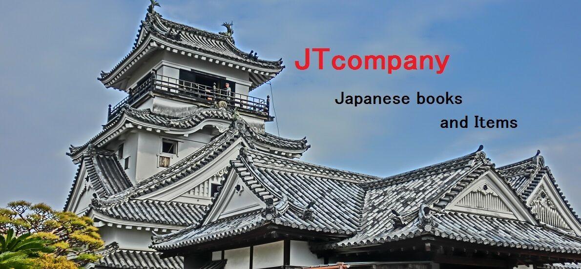 JTcompany