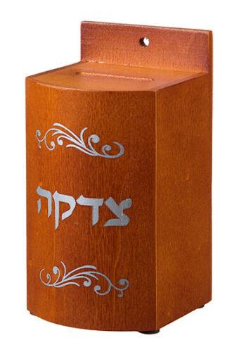 Wood Rounded Tzedakah Box - Jewish Judaica Charity - Gift