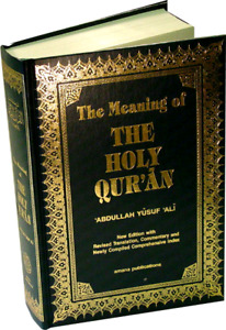 Holy Quran with Islamic Book are FREE