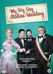 My Big Gay Italian Wedding - DVD