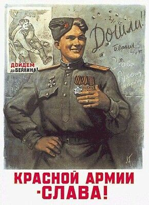 """Russian Propaganda Poster Night is No Excuse to Not Work 17x23.5/"""" Soviet Poster"""