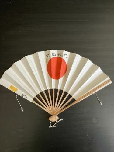 日本 Sensu A tool that creates wind with a fan  ①
