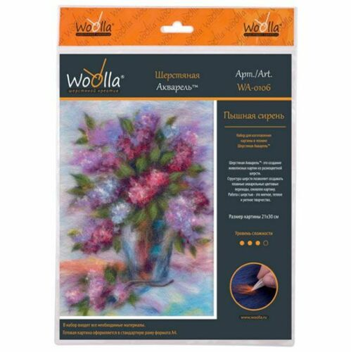 Woolla Paint with Wool Needle Felting DIY Kit Magnificent Lilacs WA-0106 Russian