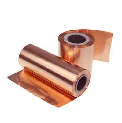 0.5mm Phosphor Bronze C5191 Sheet 200mm X 305mm