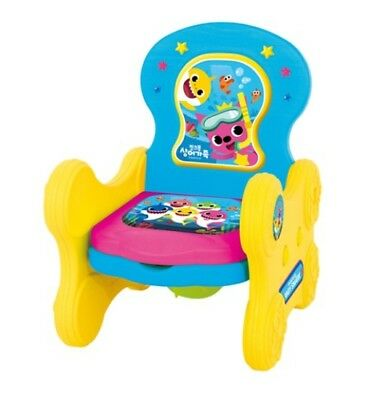 Pinkfong Baby Shark Family Bowel Training Chair Toy Baby & Kids