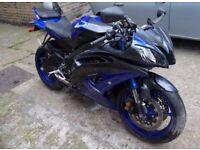 SCAM - 2014 Yamaha r6 minor plastics damaged cosmetic not r1 gsxr ninja track spares repair