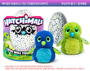 Limited Stock!! Hatchimals by Spin Master!! St. John's Newfoundland image 2