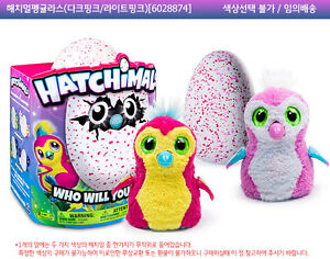 Limited Stock!! Hatchimals by Spin Master!! St. John's Newfoundland image 4