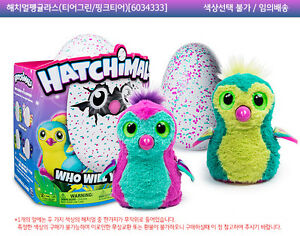 Limited Stock!! Hatchimals by Spin Master!! St. John's Newfoundland image 5
