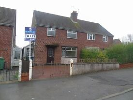 THREE BEDROOM SEMI-DETACHED PROPERTY SITUATED IN THE POPULAR LOCATION OF ALFRETON