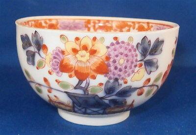 Rare Pre1740 18thC Meissen Porcelain Tischchenmuster Teabowl Cup Porzellan Tasse