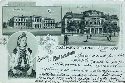 Ansichtskarte Souvenir de Roustchouk Russe Bulgarien 1899