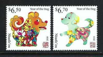 Tonga-Niuafo'ou 2017 Sc#367-8  New Year 2017-Year of the Dog  MNH Set $12.00