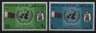 Qatar 1977 - Mi-Nr. 731-732 ** - MNH - UNO