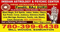 INTERNATIONAL ASTROLOGER & PSYCHIC-MILL WOODS