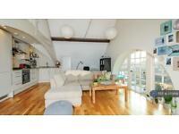 2 bedroom flat in Craven Gardens, Wimbledon, SW19 (2 bed)