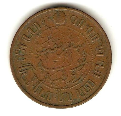 1920 NETHERLANDS EAST INDIES Coin 2 1/2 CENT
