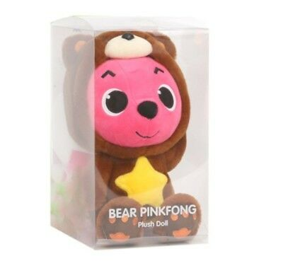 Pinkfong Plush Doll Costume Edition Bear Transformation 30cm For Baby & Kids](Doll Costume For Kids)