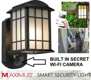 NEW MAXIMUS CRAFTSMAN SMART OUTDOOR SECURITY WI-FI LIGHT