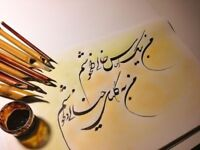 I Teach you Farsi (Persian) you teach me your language Female only