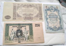 Various World banknotes