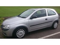 Cheap, reliable and economical car