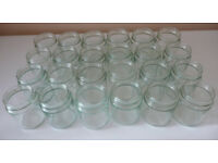 24 Glass Round 240g (12oz) Jam Jars, Crafts, Wedding, Party, Storage, Preserves - 40 Jars available
