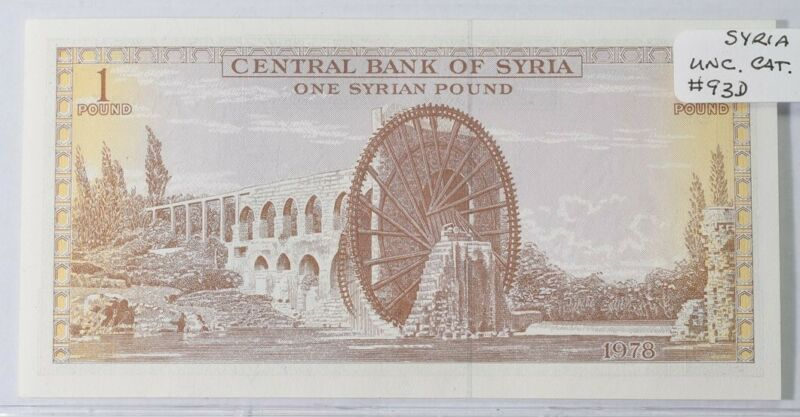 1978 Syria 1 Pound Note - UNC CAT # 93D $8