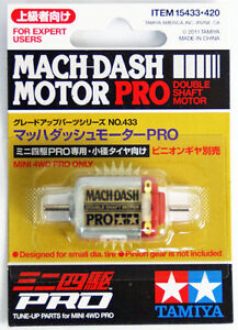Tamiya 15433 Mini 4WD Mach-Dash Motor Pro (Double Shaft Motor)