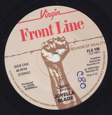 Joyella BLADE * ROOTS REGGAE * 1975 FRONT LINE UK 45 * Listen To It!
