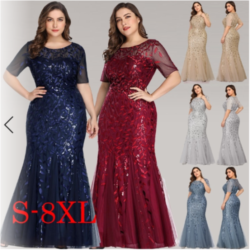 Ever-pretty US Plus Size Women Short Sleeve Evening Gowns Br
