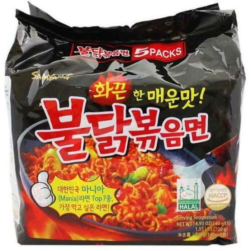 [5 Type] Korean Fire Noodle Challenge / Extremely Spicy HOT Chicken Flavor Ramen