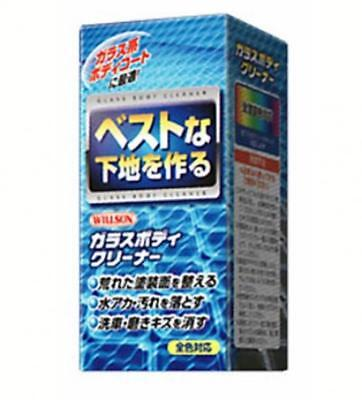 WILLSON glass body cleaner 125ml Polish & Smoother 02064 From Japan