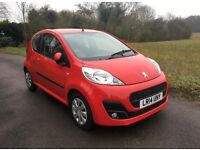 Peugeot 107 1.0 12v Active 3dr Low insurance and no road tax