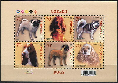 UKRAINE 2007  MNH BLOCK DOGS DOG