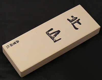 IMANISHI: Whetstone #8000 KITAYAMA waterstone sharpening from Japan New
