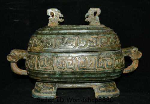 """12.8"""" Antique Old Chinese Bronze Ware Dynasty Palace Beast Ears Box Food vessels"""
