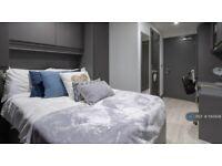 1 bedroom in Parkside, Coventry, CV1 (#1143938)