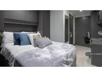 1 bedroom in Parkside, Coventry, CV1 (#1064603)