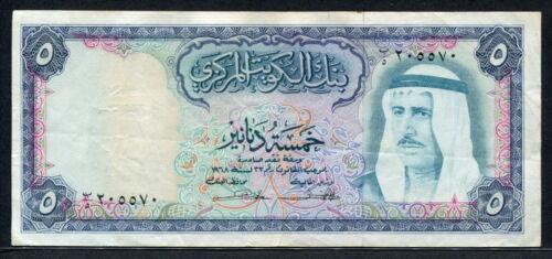 Kuwait 1968, 5 Dinars, P9, VF