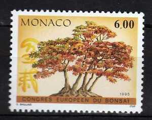 Monaco-1995-Congres-Europeen-du-Bonsai-Neuf-MNH