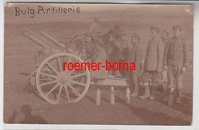 72651 Foto Ak Bulgarische Artillerie im 1.Weltkrieg