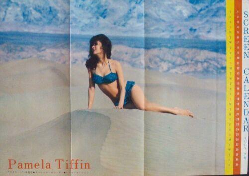 PAMELA TIFFIN / OPERATION CROSSBOW Japanese Ad movie poster 1965 SOPHIA LOREN