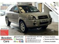 2009 Hyundai Tucson 2.0 COMFORT 5d 139 BHP Estate Petrol Manual