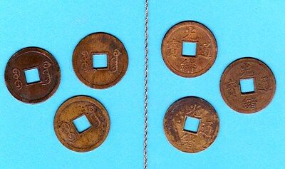 3 ANTIQUE GENUINE CHINESE CASH COINS * FENG SHUI * I CHING OVER100 YRS OLD*NO=RS
