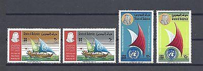 BAHRAIN 1972 SG 184/7 MNH Cat £60