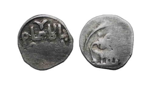 (12347) Early Chaghatayid, AR dirham Kaiyalyq 660