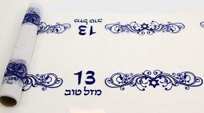 Bar Mitzvah 13 Mazal Tov Hebrew Blue Table Runner Ranner Party Decoration Jewish